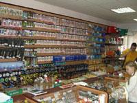 магазины рыбалки в вильнюсе
